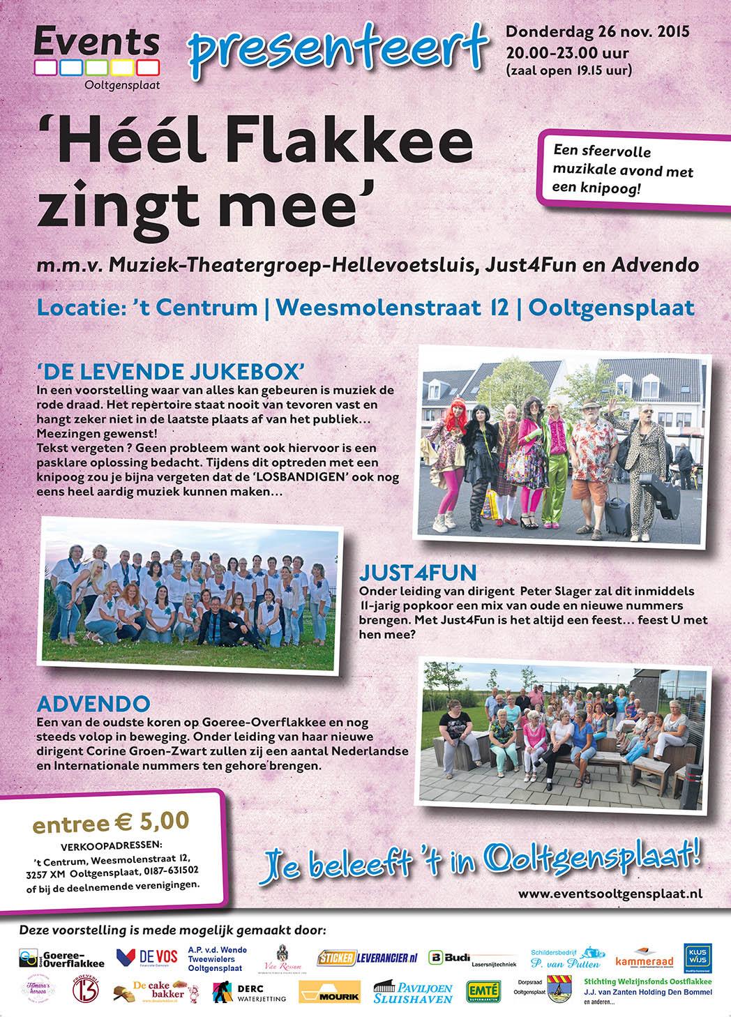 Poster-KOREN-26-11-2015-A3